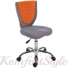 Детское кресло POPPY, Grey /Orange